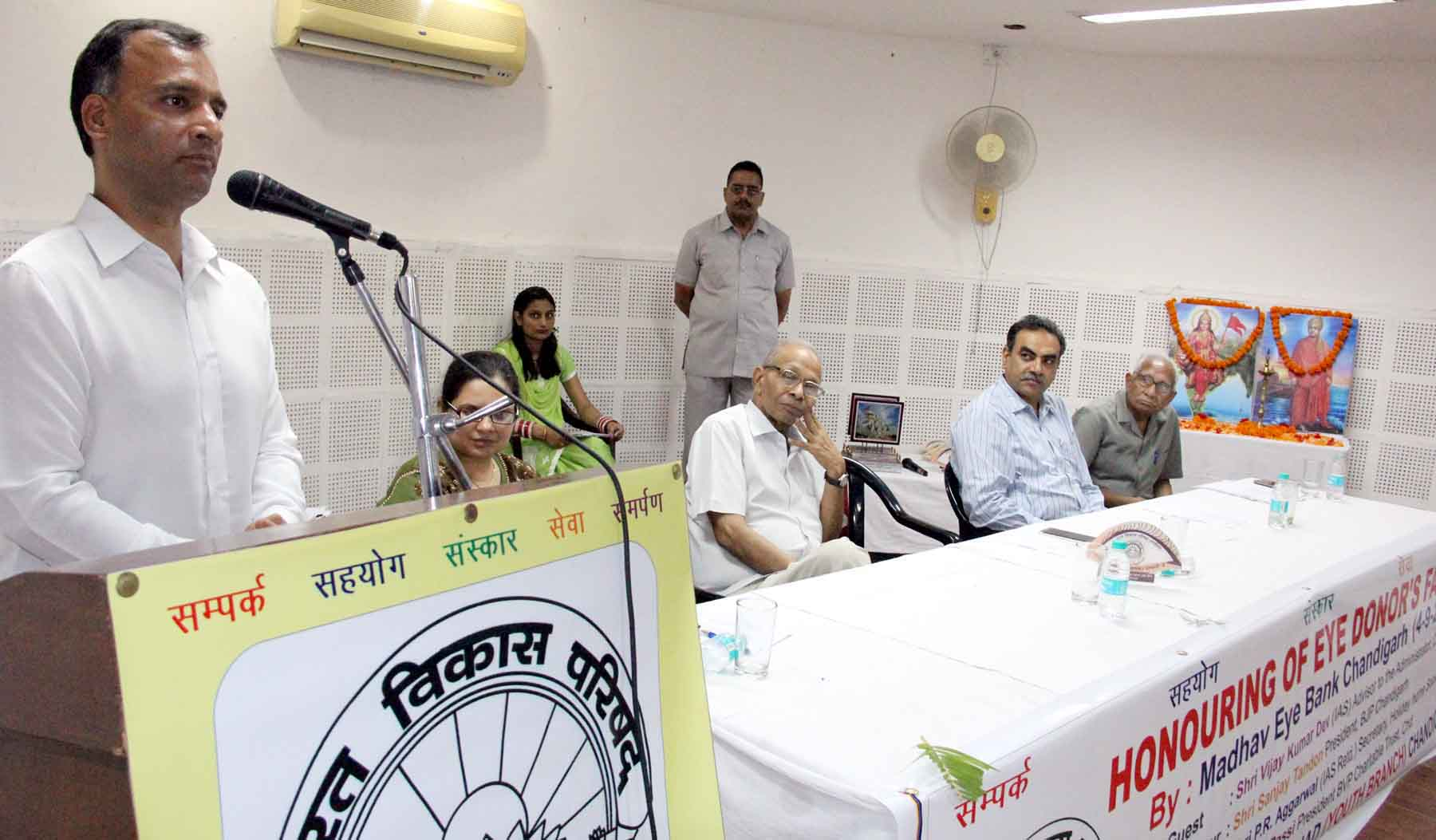 The Adviser to the Administrator, UT, Chandigarh, Mr. Vijay Dev addressing at a Function of honouring of Eye Donor s families at Indira Holiday Home, Sector-24, Chandigarh on Friday, September 04, 2015.