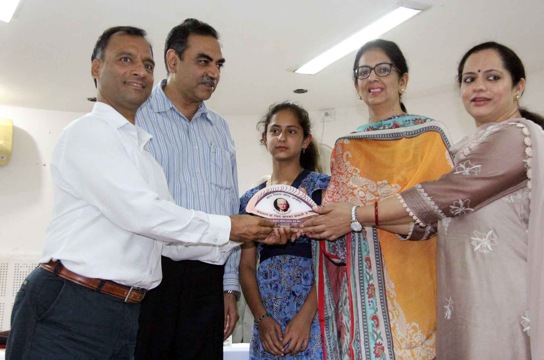 The Adviser to the Administrator, UT, Chandigarh, Mr. Vijay Dev honouring the Eye Donor s Families at Indira Holiday Home, Sector-24, Chandigarh, Chandigarh on Friday, September 04, 2015.