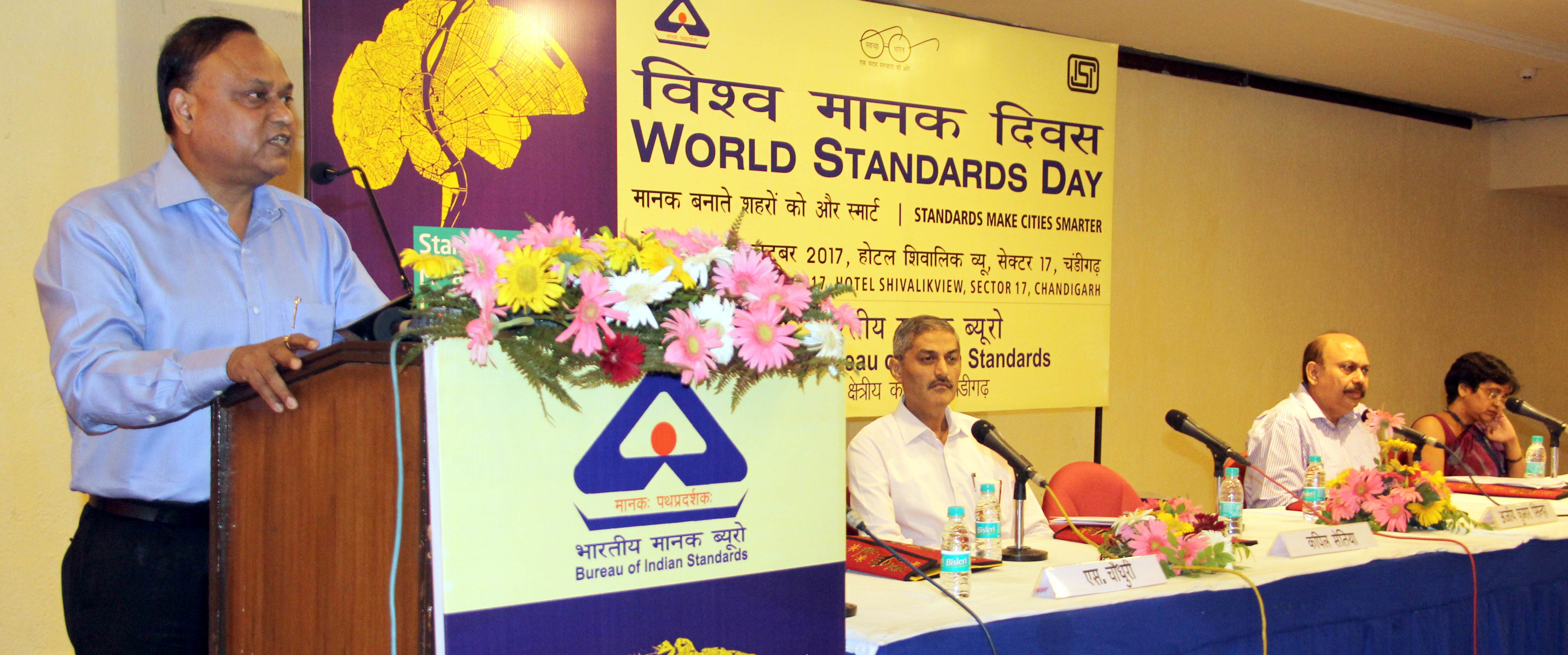"UT Finance Secretary, Shri Ajoy Kumar Sinha addressing at the  ""World Standards Day"" at Hotel Shivalikview, Sector-17, Chandigarh onMonday, October 16, 2017."